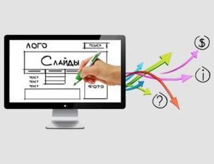 Создание и продвижение сайтов в Запорожье