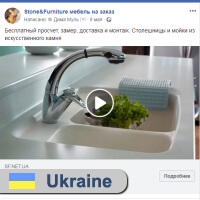 Stone & Furniture Ukraine